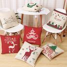 時尚簡約實用抱枕235  靠墊 沙發裝飾靠枕