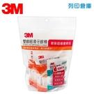 3M 雙線細滑牙線棒散裝量販包 (32支*4袋/包)