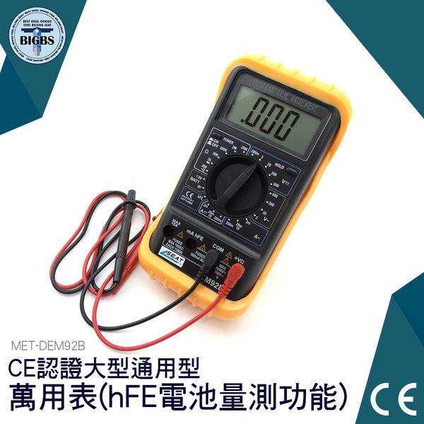 利器五金【小型萬用錶&電池測量】 直流 電流 電壓檢測器 電阻測量 鉗夾式