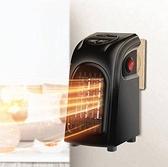 110V現貨 暖氣循環機電暖器 迷你暖風機 速熱暖氣器 電暖爐 暖風扇 魔法鞋櫃