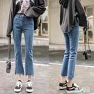 牛仔褲女微喇高腰直筒夏裝2020新款黑色九分小個子八分喇叭褲 PA15576『美好时光』