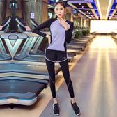 運動套裝女 健身服女專業瑜伽服套裝秋冬款運動套裝女跑步服初學者喻咖服長袖【免運】