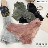性感內褲女日系蕾絲無痕低腰透明火辣丁字褲三角褲【毒家貨源】