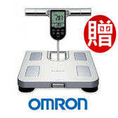 OMRON 歐姆龍體脂計 HBF-371(銀白色)-(贈皮脂夾 )