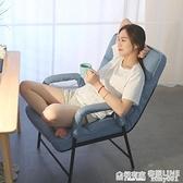 電腦椅家用舒適久坐電競椅子靠背椅休閒辦公座椅可躺書桌椅沙發椅 ATF 全館鉅惠