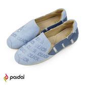 Paidal Click click拍照休閒鞋樂福鞋懶人鞋