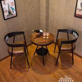 鐵藝小圓桌咖啡廳桌椅休閒陽臺桌椅創意組合實木奶茶店茶幾三件套 中秋節特惠下殺igo