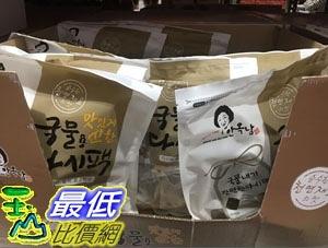 [COSCO代購 需低溫宅配] C519994 AHNOKNAM SOUP STOCK BAG 韓國昆布鯤魚高湯包17公克X30入