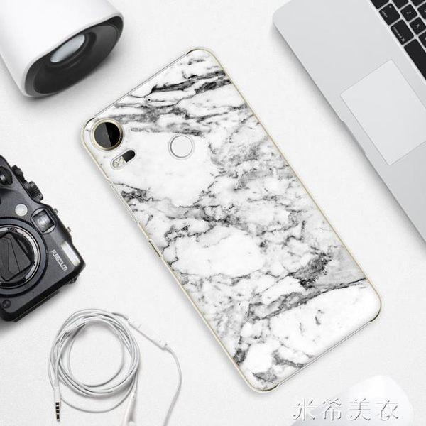 HTC Desire 10 pro手機殼女款10pro保護套男HTC D10w簡約仿木紋殼 米希美衣