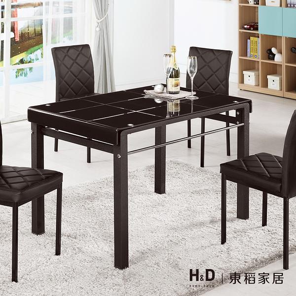 吉伯恩3.6尺玻璃餐桌(19CM/982-1)/H&D 東稻家居