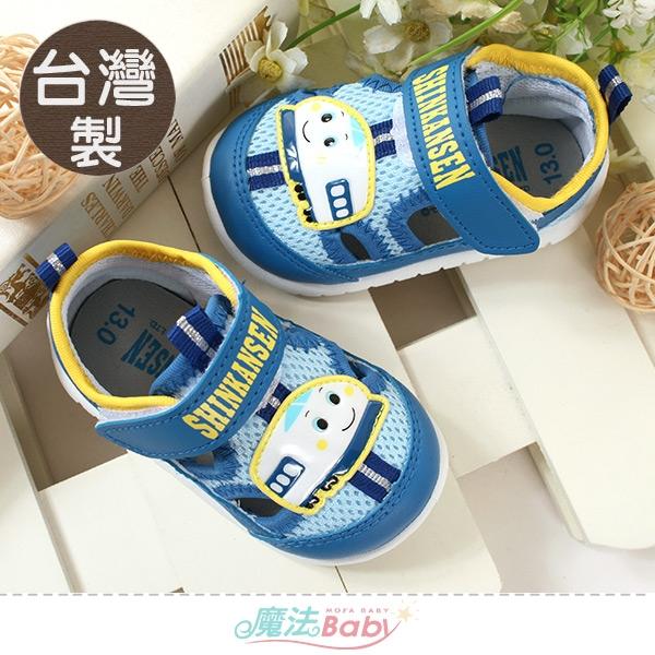男童鞋 台灣製新幹線卡通授權正版輕量舒適休閒鞋 魔法Baby