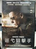 挖寶二手片-Y51-047-正版DVD-電影【巡弋狙擊手】-伊森霍克 珍妮艾莉瓊斯 柔伊克拉維茲 布魯斯格林