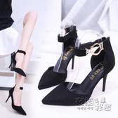 尖頭細跟高跟鞋女一字扣帶涼鞋百搭淺口單鞋女鞋 衣櫥の秘密