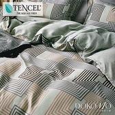 DOKOMO朵可•茉《雕琢》100%高級純天絲-雙人加大(6*6.2尺)四件式兩用被床包組/百貨專櫃精品
