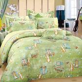 【免運】精梳棉 雙人特大 薄床包被套組 台灣精製 ~淘氣小兔/綠~