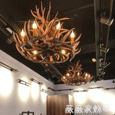 吊燈 美式鄉村復古客廳鹿角吊燈工業風創意loft個性服裝店餐廳裝飾燈具 igo薇薇家飾