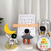 DIY拼裝積木 微型小顆粒拼裝益智玩具積木兼容兒童拼圖太空宇航員禮物 樂淘淘