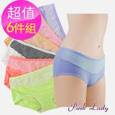 女生內褲  竹炭內褲 亮彩條紋健康464(6件組) - Pink Lady