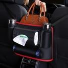 汽車座椅中間收納袋掛袋車載後座多功能椅背置物儲物袋車內飾用品 小明同學