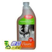 [美國進口] Braava 380 240 Mint 5200 Scooba 380 390  用天然地板專用清潔劑一瓶 [710ML每瓶可用64次]