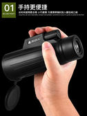單筒手機望遠鏡高清高倍夜視非紅外人體透視特種兵成人演唱會拍照