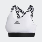 ADIDAS 女裝 運動內衣 中度支撐 可拆胸墊 字母LOGO 運動 慢跑 吸濕 排汗 白【運動世界】FJ6085