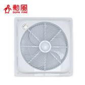 【勳風】18吋DC節能循環吸頂扇(全配)HF-1896