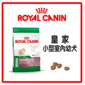 【法國皇家】小型室內幼犬 PRIJ27-1.5KG*2包組(A011A01-1)