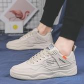運動鞋男 2020新款秋季男鞋正韓潮流百搭男士運動休閒帆布板鞋冬季小白潮鞋 HD