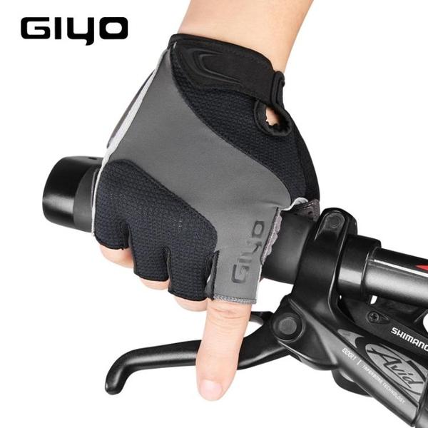 自行車騎行半指手套山地自行車動感單車減震戶外運動裝備S-10 【快速出貨】
