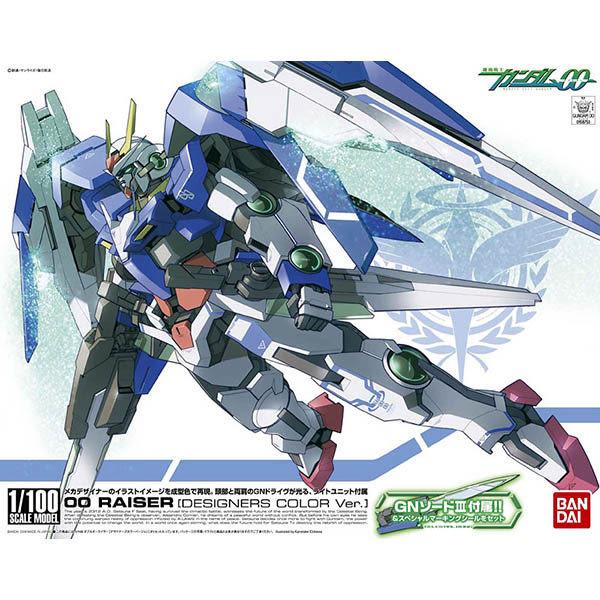 鋼彈SEED BANDAI組裝模型 1/100 GN-0000+GNR-010 00鋼彈+強化戰機+GN劍III(附綠色LED燈3個) 17
