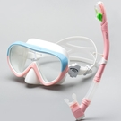 浮潛三寶潛水鏡全干式呼吸管套裝防霧自由潛面罩裝備兒童成人【快速出貨】