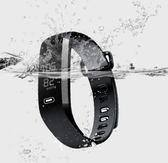 現貨 手環 M2智慧手環測睡眠監測老人健康手錶防水計步智慧手環