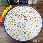兒童提高專注力訓練親子互動找圖記憶桌游女孩益智類玩具 QG28338『優童屋』