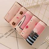 中大碼 禮盒5條裝佐米草莓少女可愛卡通內褲女士三角褲純棉低腰學生胖次