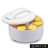 乾果機 干果機水果烘干機家用食品哄干機小型寵物零食蔬果干機食物脫水機