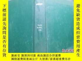 二手書博民逛書店INSIGHT罕見Vol.36 No.4-12 1994Y194