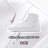 Nike 休閒鞋 Wmns Blazer MID 77 SE 白 灰 女鞋 立體小勾勾 中筒 復古 運動鞋 【ACS】 CZ4627-100