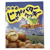 北海道奶油曲奇禮盒126g【愛買】