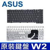 華碩 ASUS W2 全新品 繁體中文 筆電 鍵盤 W2J W2V W2000 K020362G1