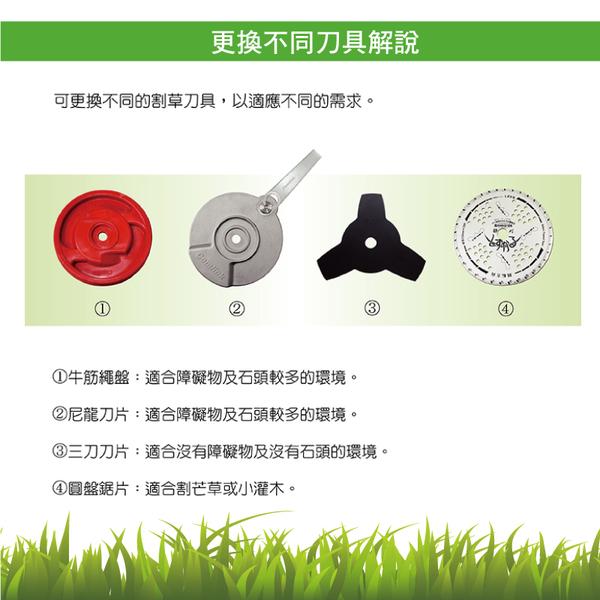 【旭益汽車百貨】東林 BLDC 電動割草機 除草機 CK-210-兩截式(專業型)【全配版17.4AH電池+充電器】