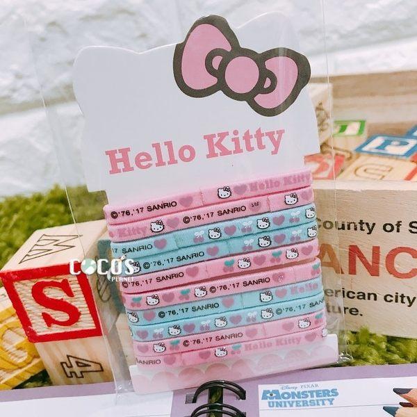 正版 HELLO KITTY KT 凱蒂貓 髮束 髮圈 髮飾 束髮帶 10入組 B款 COCOS VD062