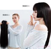 假髪女長髪公主切頭頂直髪cosplay全頭套式自然補髪片 DR22876【Rose中大尺碼】