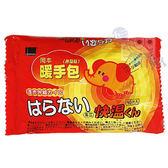 岡本 小象暖手包(10片入)【小三美日】