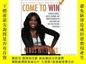二手書博民逛書店Come罕見to Win: Business LeadersY2