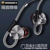 手機耳機5T原裝入耳式耳機線控重低音炮帶麥全民k歌通用耳塞 概念3C旗艦店