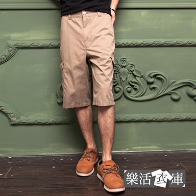 【P1126】原宿輕薄透氣多口袋休閒七分短褲(卡其)● 樂活衣庫