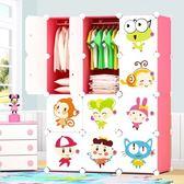 兒童衣櫃女孩卡通經濟型簡約現代小寶寶衣櫃嬰兒收納塑膠簡易衣櫥jy【星時代生活館】