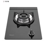 【甄禾家電】Rinnai 林內檯面式防漏單口爐RB 100GH 強化玻璃黑色限送大台北