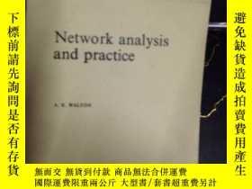二手書博民逛書店網絡分析與實踐罕見英文版7815 見圖 見圖 出版1987